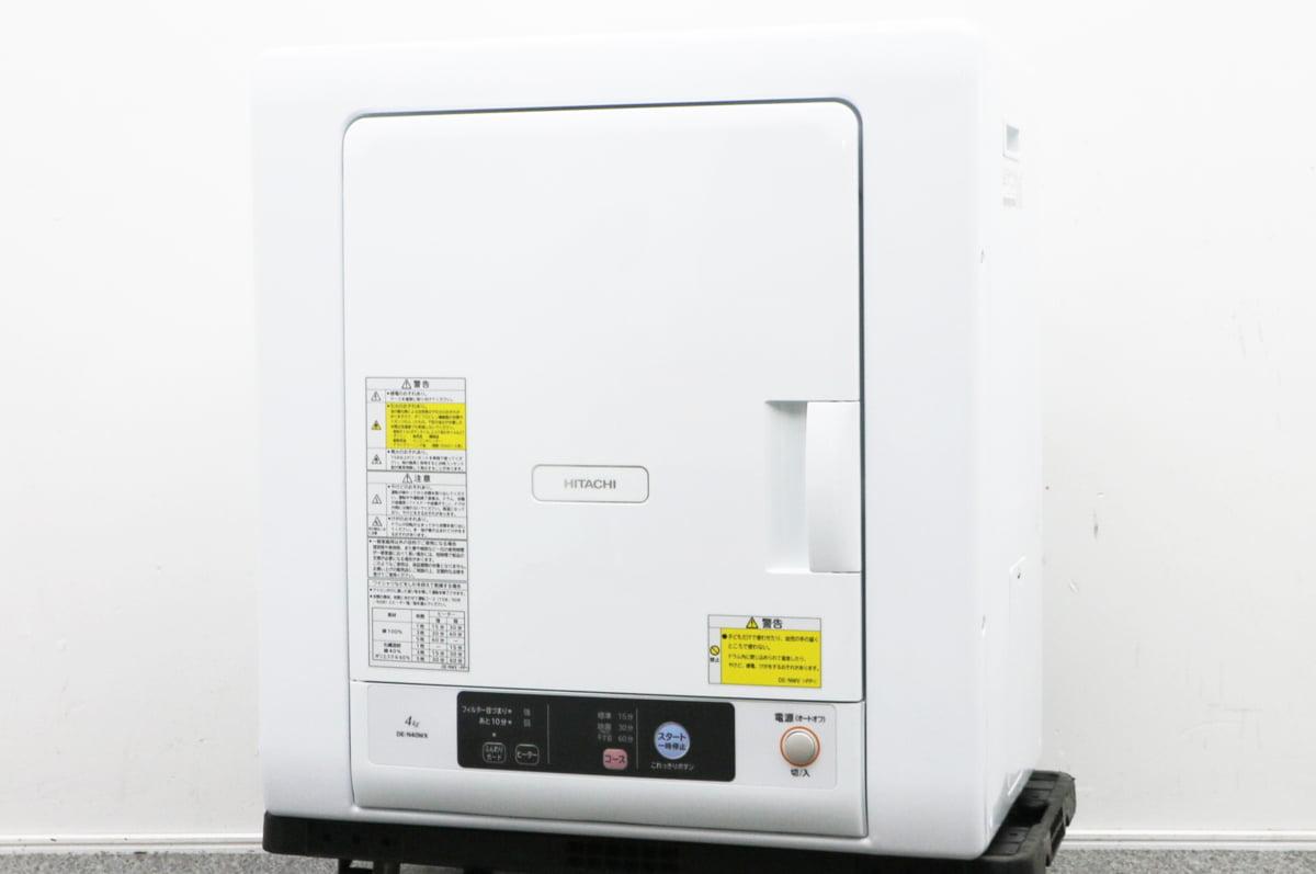 HITACHI 日立 衣類乾燥機 DE-N40WX 乾燥容量4Kg